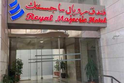 Royal Mayestik 1 UMRAH RAMADHAN