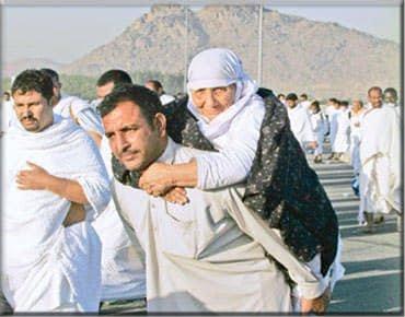 "UWAIS ""Uwais Al-Qarni, Seorang anak yang menggendong ibunya Naik Haji"""
