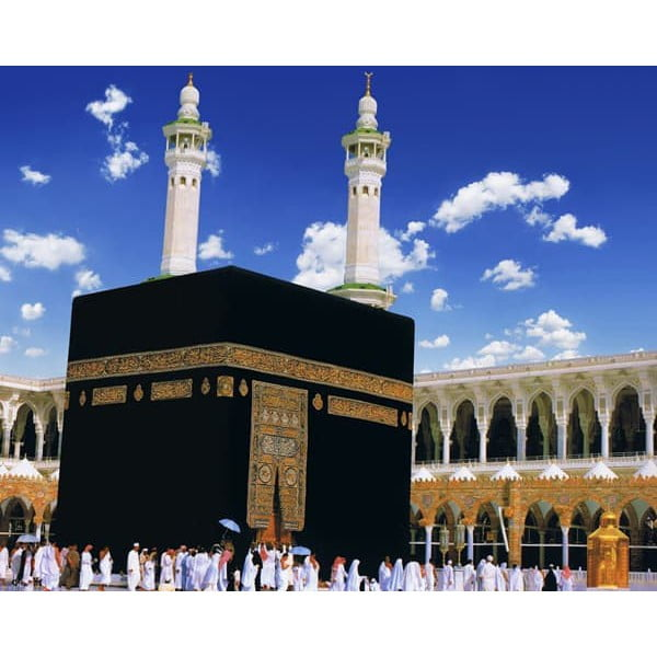 Manusia Pertama Yang Melaksanakan Ibadah Haji Siapakah manusia pertama yang melaksanakan ibadah Haji ?