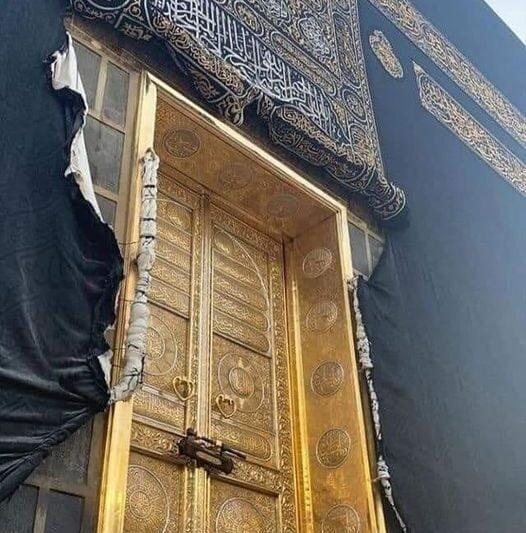 kabbahku Di Usia Berapa Boleh Daftar Haji ?